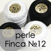 Perle Finca №12