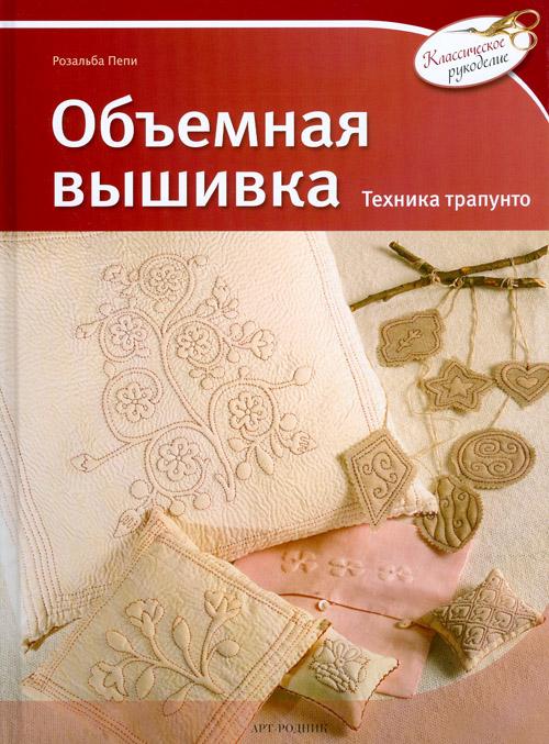 http://moiniti.ru/components/com_virtuemart/shop_image/product/a064cb7b403491c03294ce7716f4f601.jpg