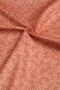 "Ткань ""Harmony"" цвет светло-коричневый"