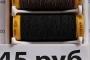Нить-резинка ELASTIC METTLER цвет черный