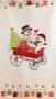 "Купон ""Purely Christmas"""