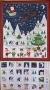 "Панель ""Christmas 2016 Frosty"""
