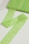 Кружево LAKIDAIN 34 мм, цвет зеленый