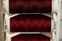Универсальная нить, SERALON, цвет 0918