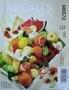 """Выкройка """"Настоящие фрукты"""" (M6572)"""