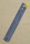Молния металлическая 16 см, светло-голубая