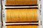 Универсальная нить, SERALON, цвет 0120