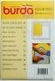 Копировальная бумага цвет желтый и белый
