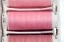Универсальная нить, SERALON, цвет 1056
