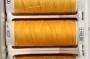 Универсальная нить, SERALON, цвет 0607