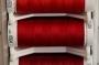 Универсальная нить, SERALON, цвет 0504