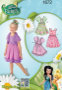 """Выкройки """"Красивые платья для маленькой Принцессы"""""""